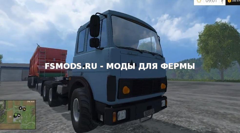 Скачать MA3 SUPER для Farming Simulator 2015
