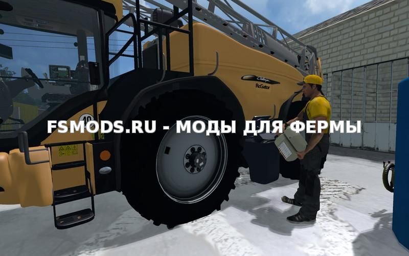 Скачать Challenger RoGator RG 635 C V 1.0 для Farming Simulator 2015