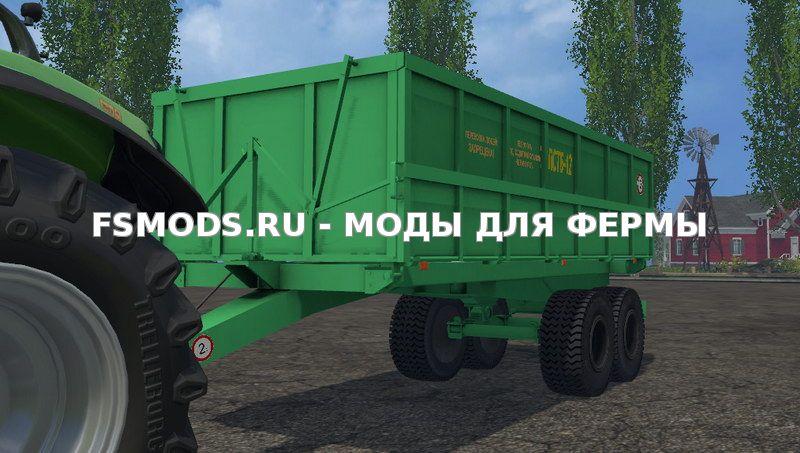 Скачать PSTB-12 v1.2 для Farming Simulator 2015
