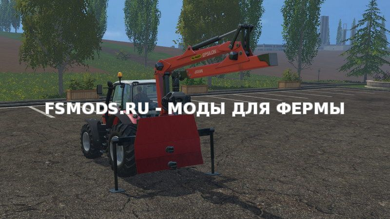 Forst Heckkran v 3.0 для Farming Simulator 2015