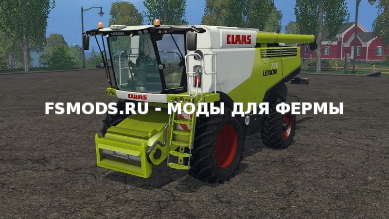 Скачать Claas Lexion 780 для Farming Simulator 2015