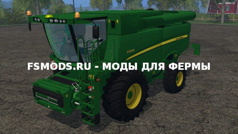 Скачать John Deere S690i v 1.0 для Farming Simulator 2015