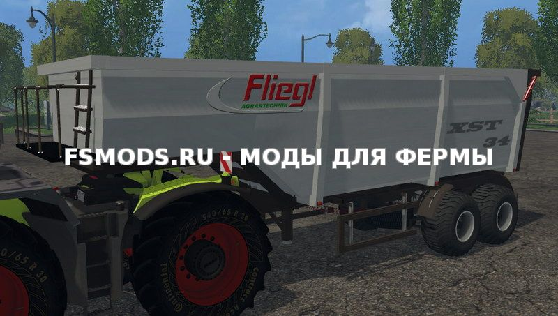 Fliegl Semi Trailers v2.0 для Farming Simulator 2015