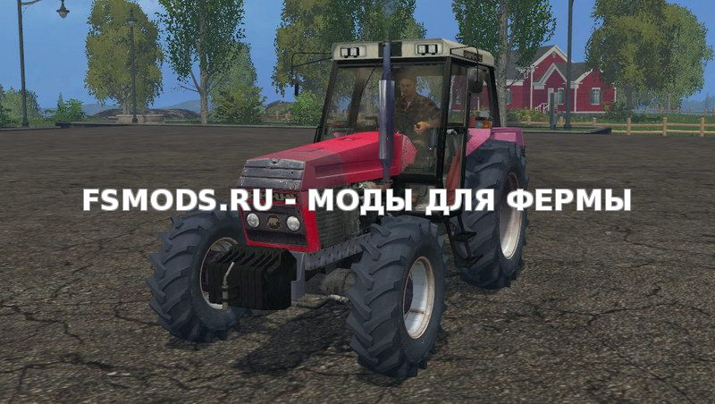 Ursus 1224 FINN v1.0 для Farming Simulator 2015