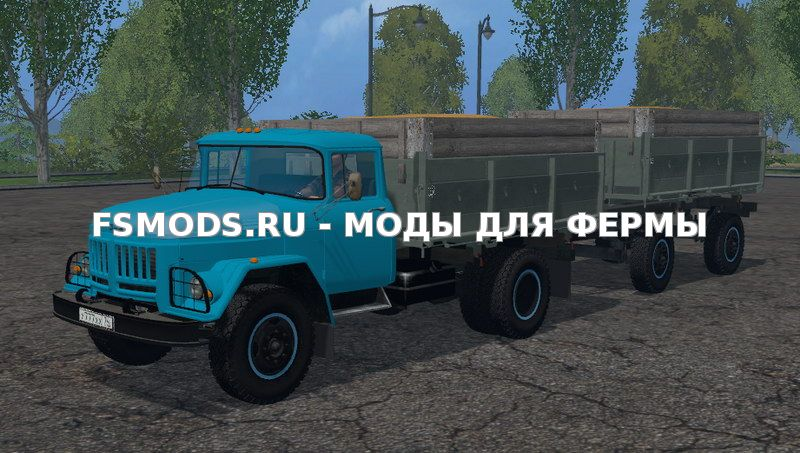 Скачать ZIL PACK MIAMI для Farming Simulator 2015
