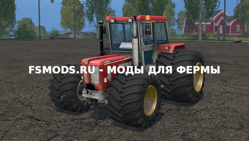 Schlueter 1500 TVL v2.1 для Farming Simulator 2015