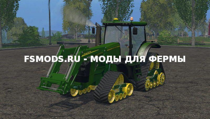 Скачать John Derre 8360R QuadTrac v1.0 для Farming Simulator 2015