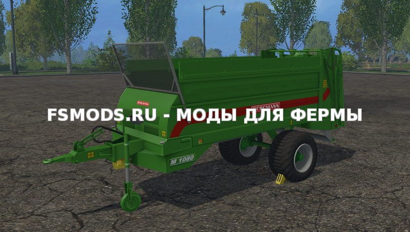 Bergmann M 1080 v1.1 для Farming Simulator 2015