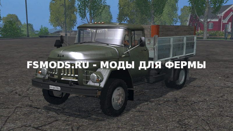 Скачать ZIL 130 DIESEL v2.0 для Farming Simulator 2015