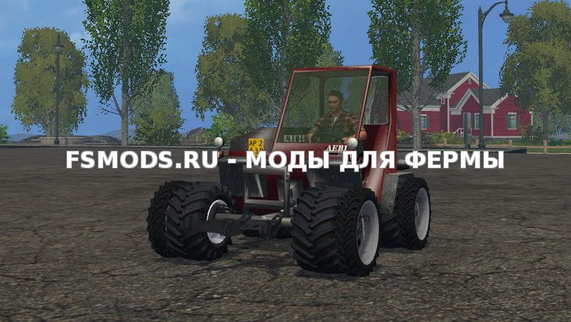 Aebi TT50 v0.8 Beta для Farming Simulator 2015