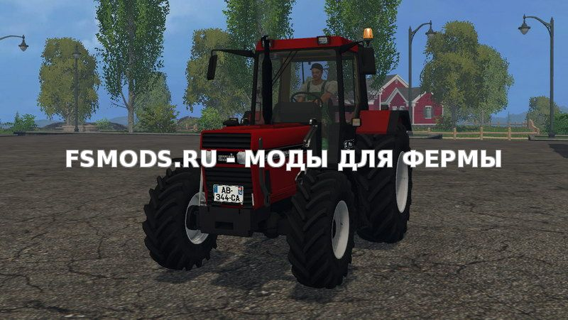 Case IH 845 XP PLUS v1.0 для Farming Simulator 2015