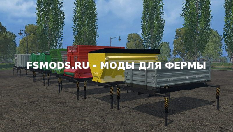 Скачать AR Container And Troughs v1.7 для Farming Simulator 2015