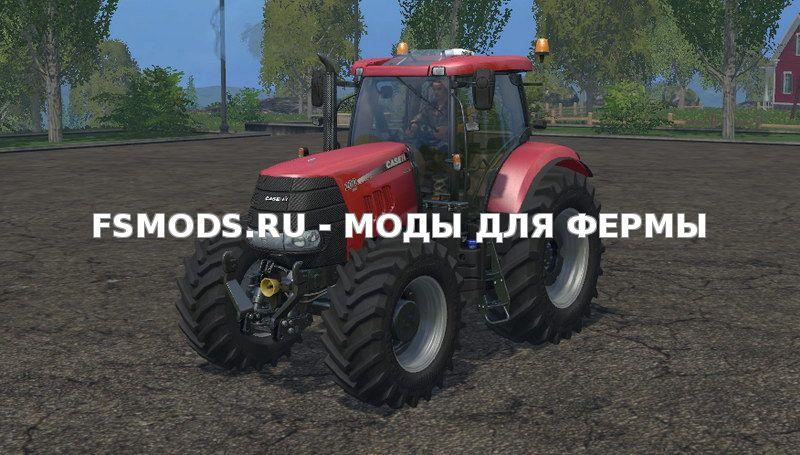 Скачать Case IH Puma CVX 200 v1.7 для Farming Simulator 2015