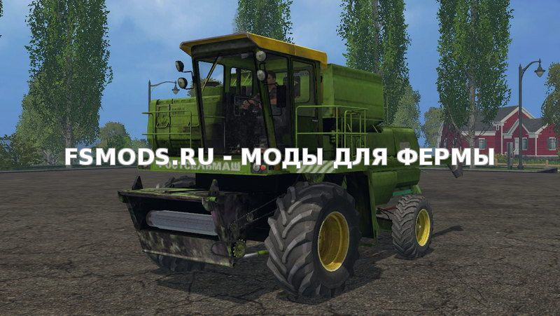 Скачать Don 1500А4 v2.0 для Farming Simulator 2015
