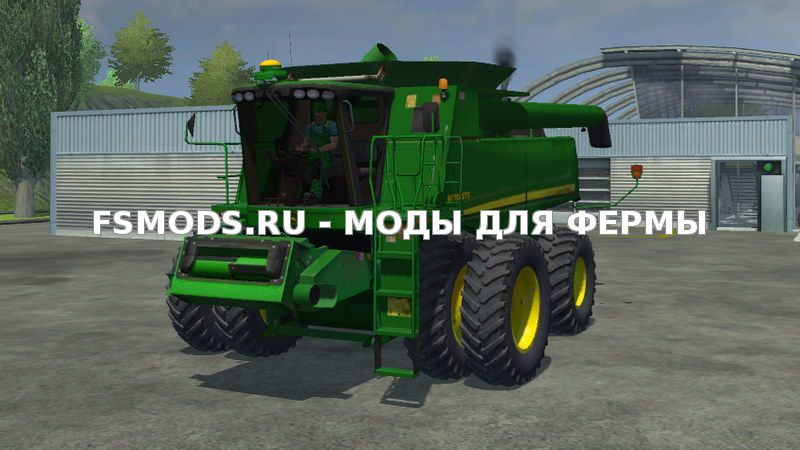 John Deere 9770 STS Package v1.0 для Farming Simulator 2013