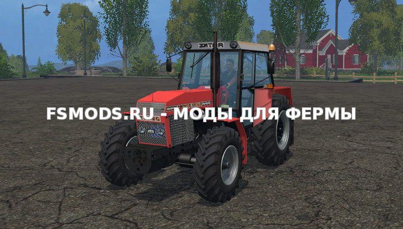 Скачать ZETOR 16145 v1.0 для Farming Simulator 2015