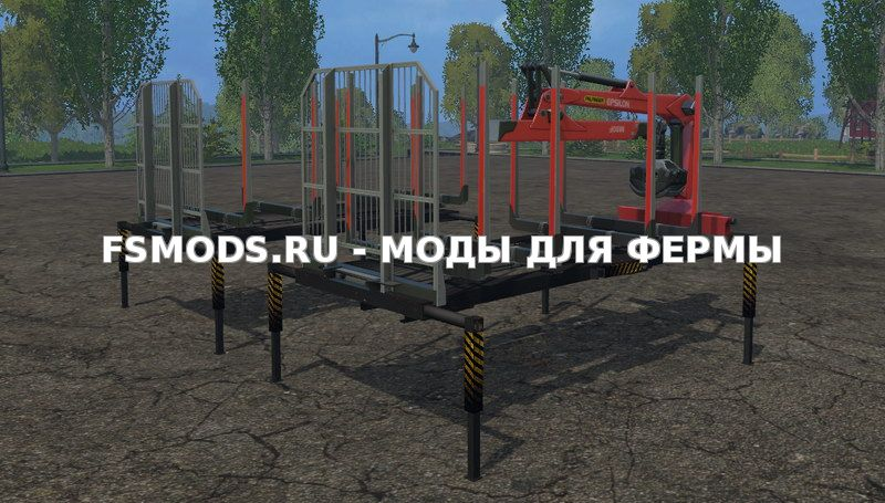 Скачать AR Forestry v1.2 для Farming Simulator 2015
