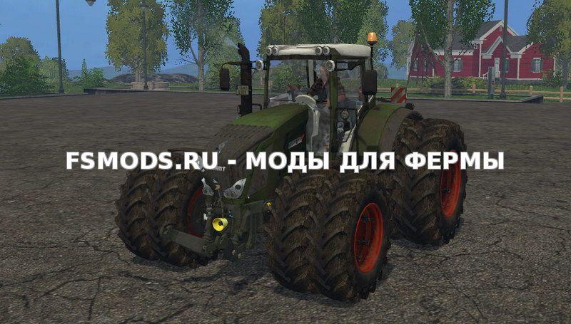 Скачать Fendt 828 Vario для Farming Simulator 2015