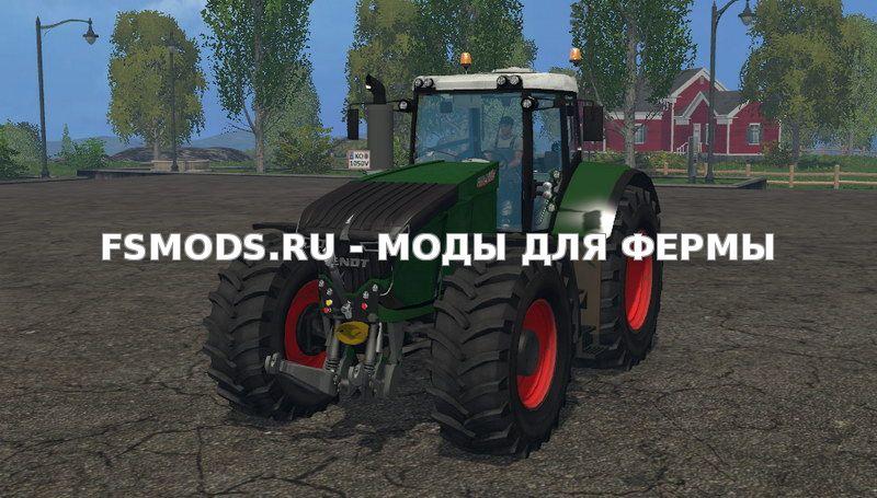 Скачать Fendt Vario 1050 v3.0 для Farming Simulator 2015