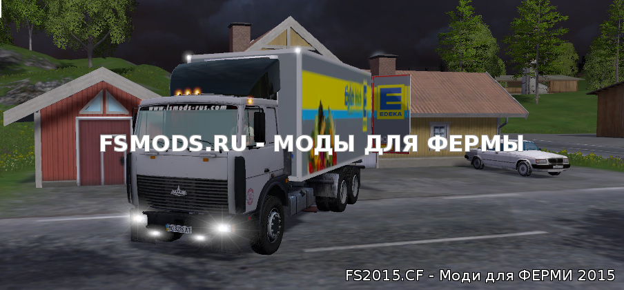Скачать MAZ 5516 A8 для Farming Simulator 2015