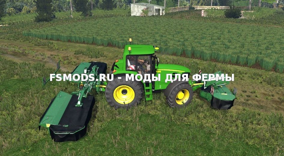Скачать John Deere Mower Pack для Farming Simulator 2015
