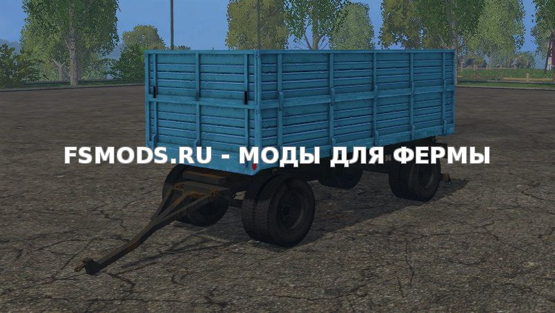 Скачать NEFAZ 8560 v1.0 для Farming Simulator 2015