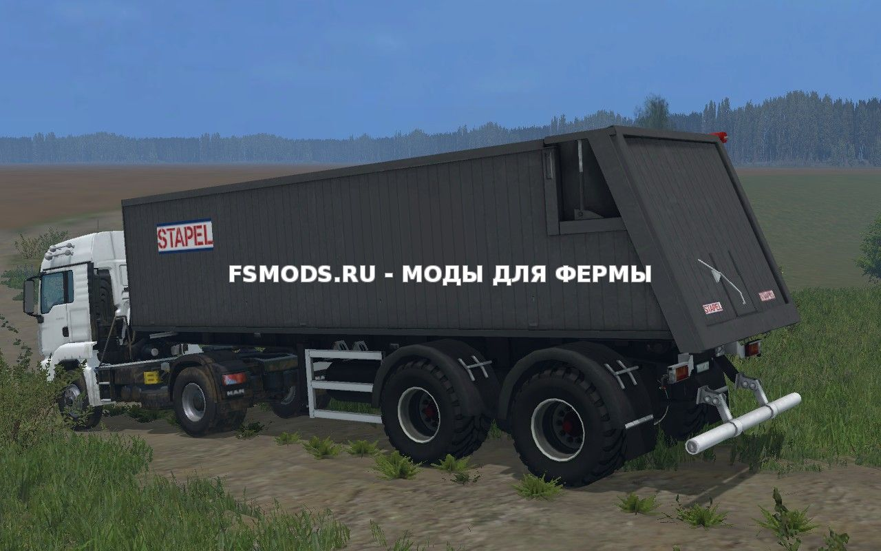 Скачать Stapel Mulde v1.0 для Farming Simulator 2015