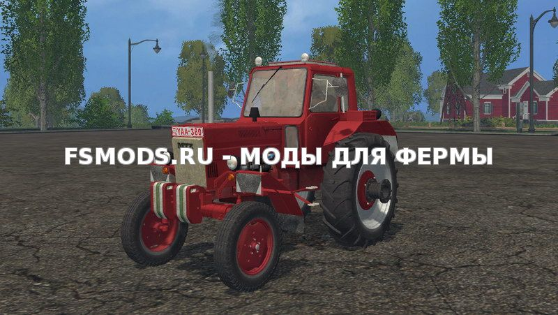 MTZ-80 Red v1.0 для Farming Simulator 2015