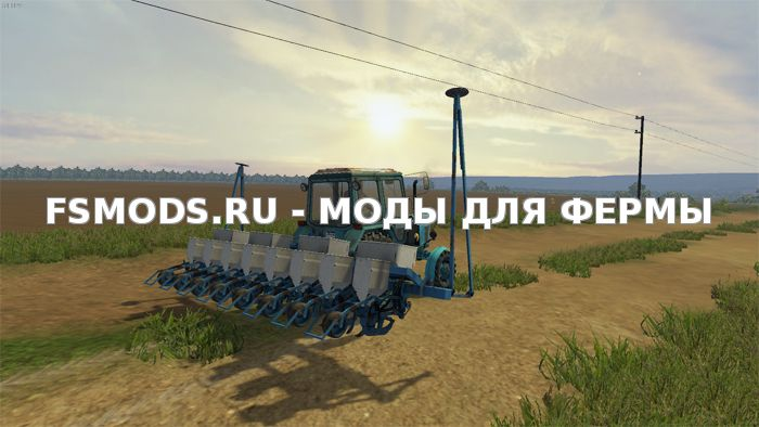 СУПН-8 для Farming Simulator 2015