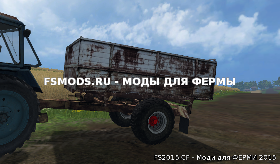 EB 7.70 для Farming Simulator 2015