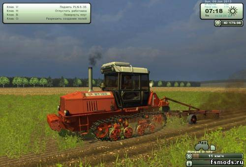 ВТ-150 для Farming Simulator 2013