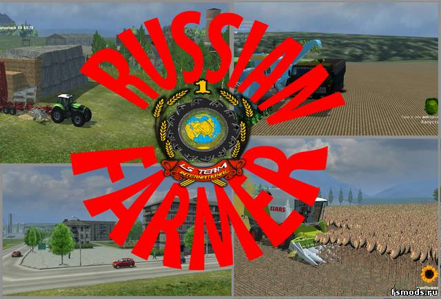 Русский фермер для Farming Simulator 2013