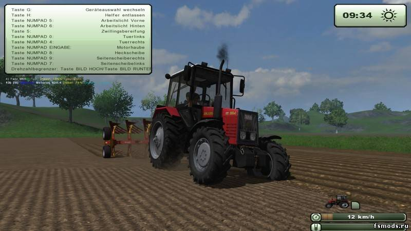 Беларус 820.4 для Farming Simulator 2013
