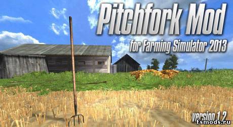 Вилы для Farming Simulator 2013