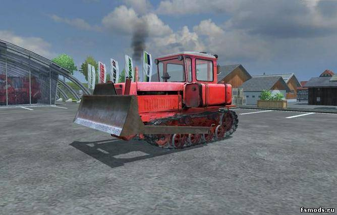 ДЗ 128 для Farming Simulator 2013
