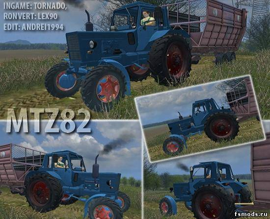 Синий МТЗ 82 для Farming Simulator 2013