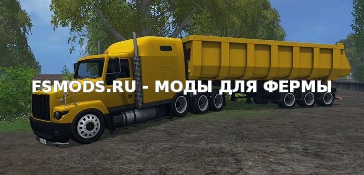 GAZ Titan Modpack v 1.7 для Farming Simulator 2015