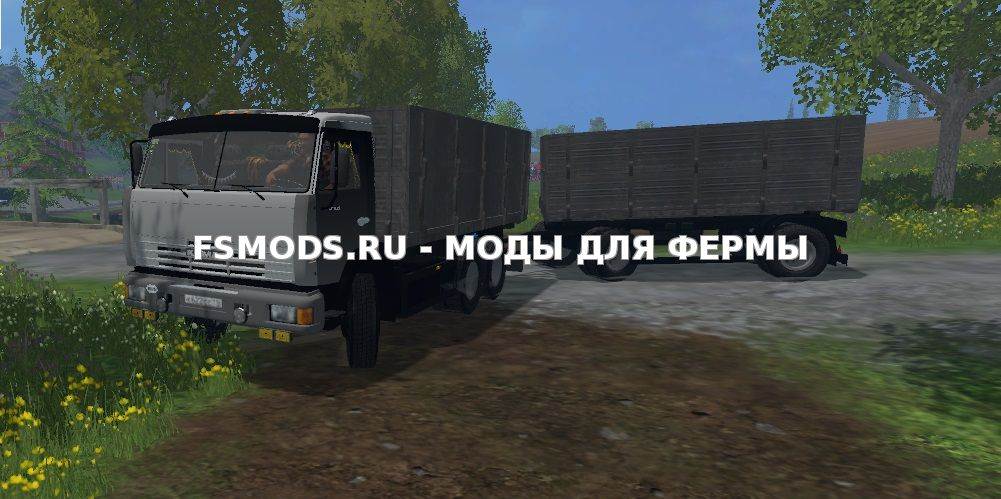 Камаз 45143 для Farming Simulator 2015