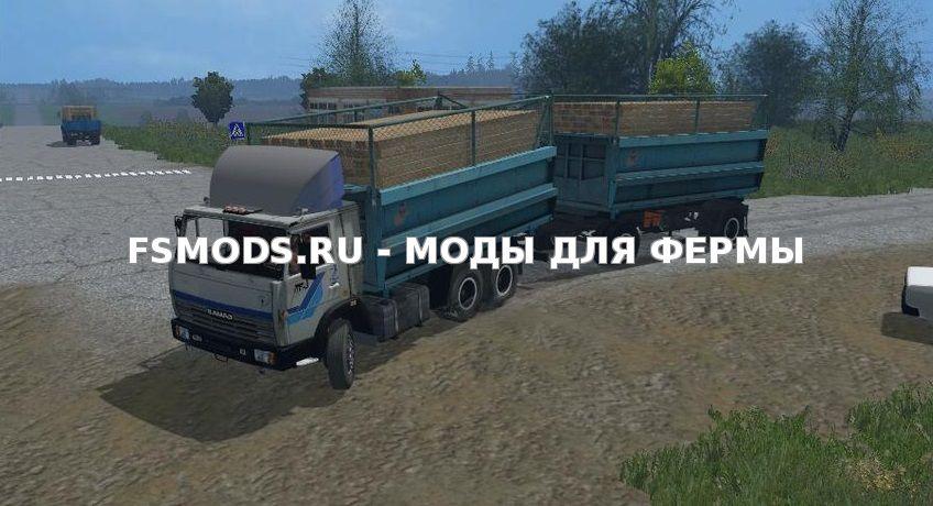 Скачать Камаз и прицеп для Farming Simulator 2015