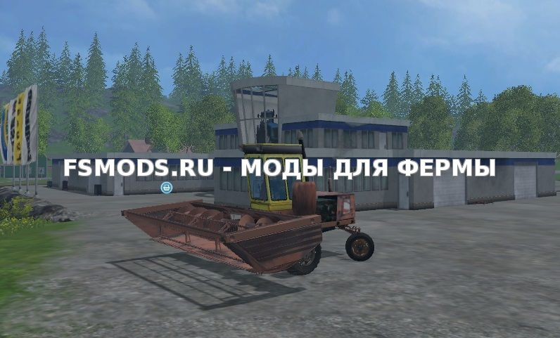 КПС-5Г для Farming Simulator 2015