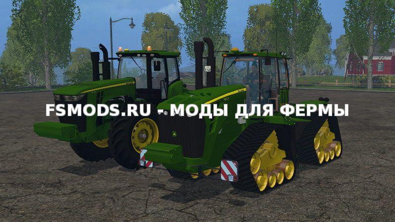 Скачать John Deere 9630 9560r Tracks v1.0 для Farming Simulator 2015