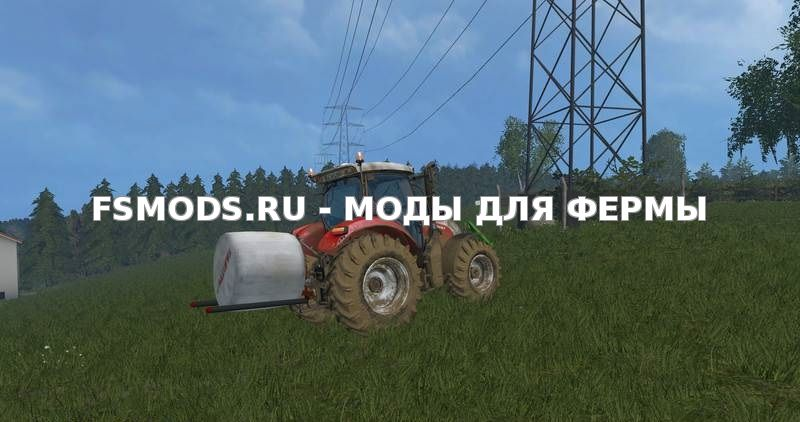 Скачать Ballengabel v 1.0 для Farming Simulator 2015