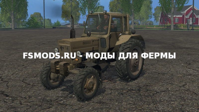 Скачать MTZ 82 v2.0 для Farming Simulator 2015