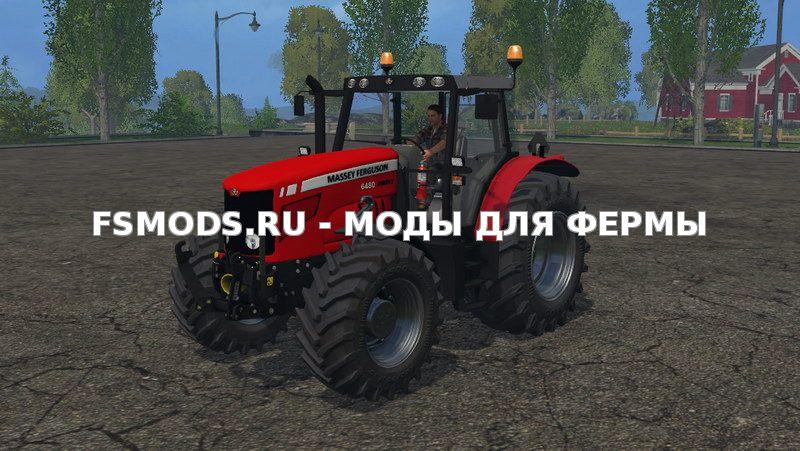 Скачать Massey Ferguson 6480 v2.0 для Farming Simulator 2015