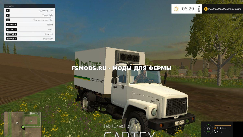 Скачать John Deere Service Car для Farming Simulator 2015