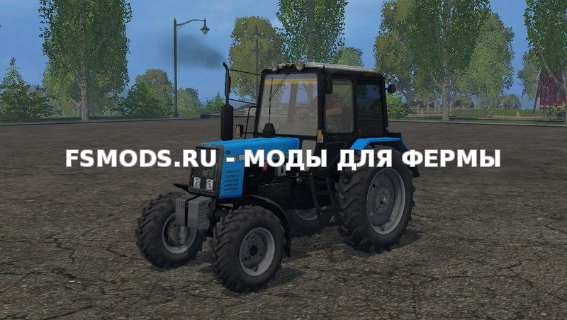 MTZ 1025 v1.0 для Farming Simulator 2015