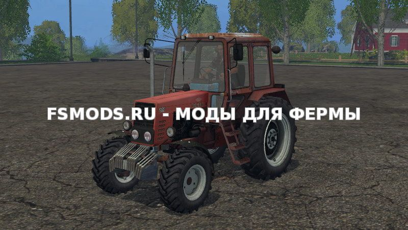 Скачать MTZ 82.1 Belarus Turbo v2.1 для Farming Simulator 2015