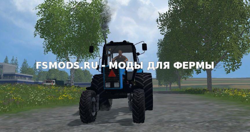 Скачать МТЗ 821 для Farming Simulator 2015