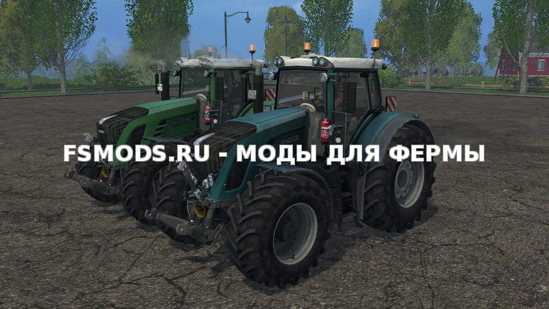 Скачать Fendt 936 Vario Pack v1.0 для Farming Simulator 2015