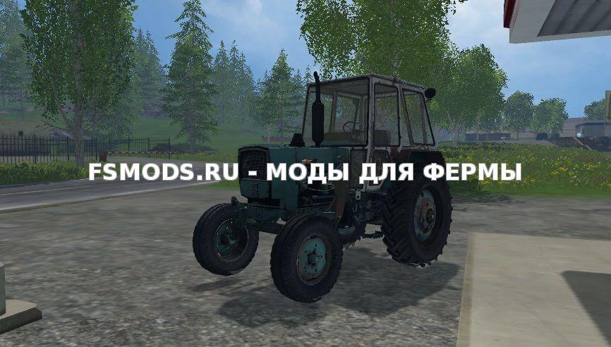 Скачать ЮМЗ 6л. Погрущик для Farming Simulator 2015
